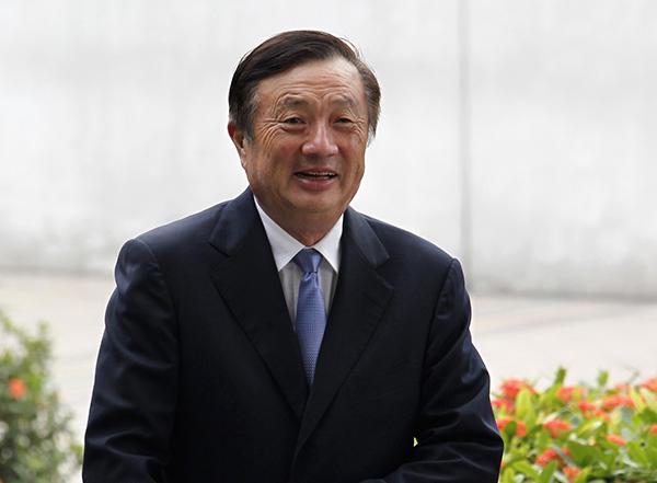 华为创始人、CEO任正非 视觉中国 资料图