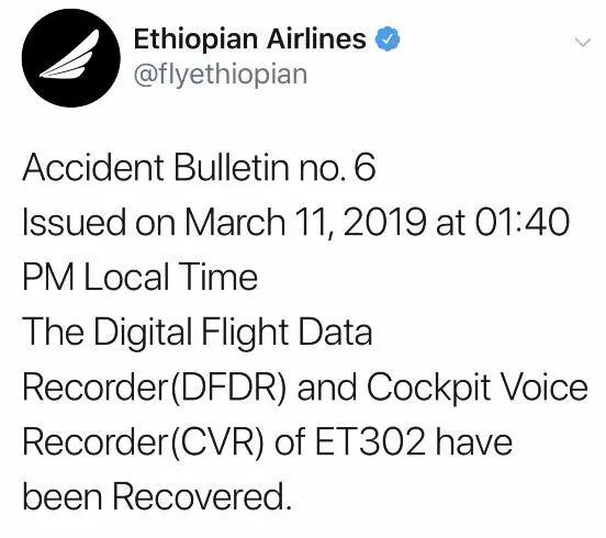 埃航客机最后6分钟状态曝光!飞机在农田撞出深坑,黑匣子已找到…