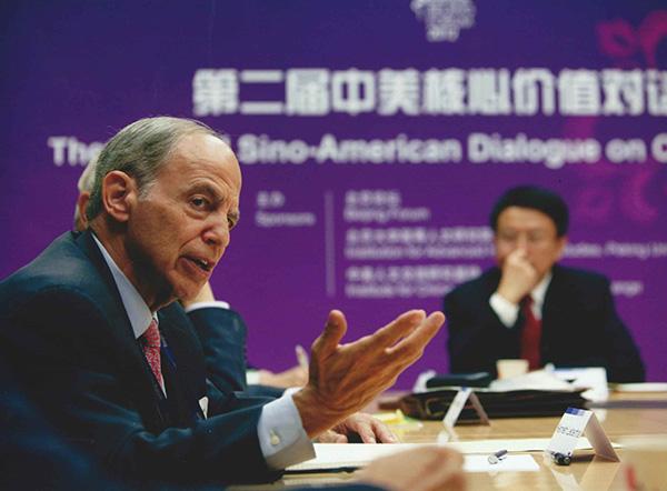 李侃如出席第二届中美核心价值对话。