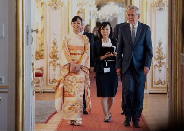 佳子公主与奥地利总统会面