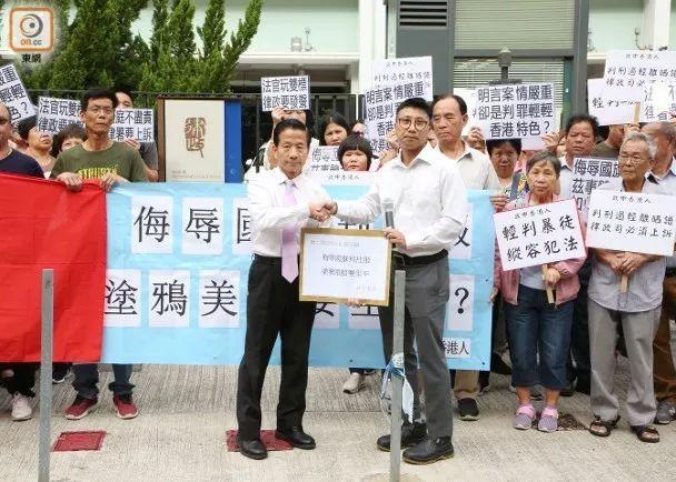 """香港市民要求律政司上訴。(圖源:香港""""東網"""")"""