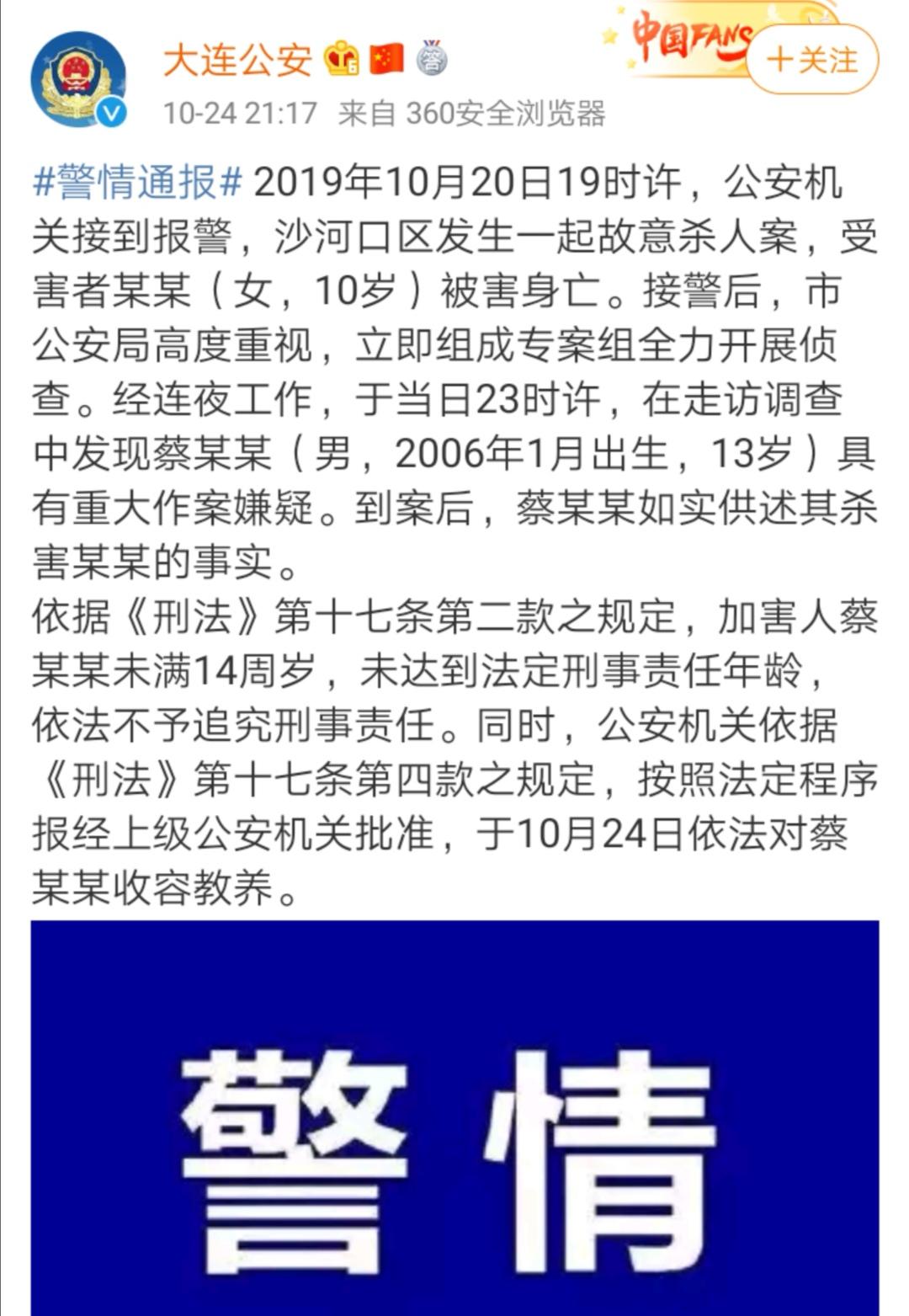 http://www.bvwet.club/shehuiwanxiang/292339.html