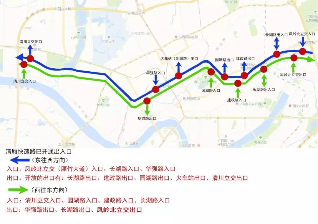 湖北路,火車站(朝陽路),華強路,清川大道等出入口匝道進出清廂快速路.圖片