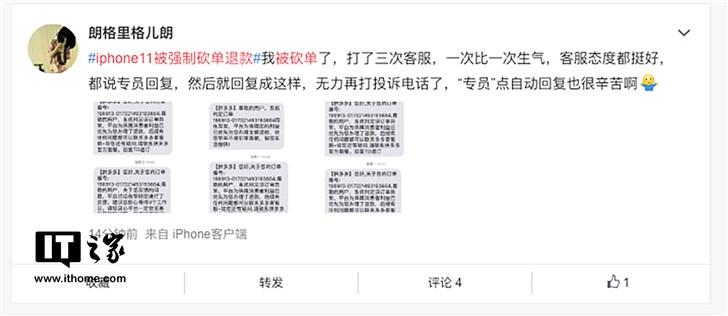 中梁控股首三季销售额1005亿元 现价涨近2%