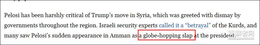 【蜗牛棋牌】瞒着特朗普 美众议长佩洛西突然率队访问约旦