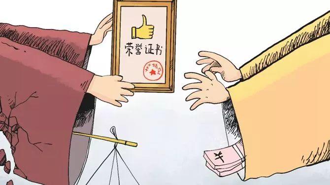 ▲漫画/勾犇 图/新京报网