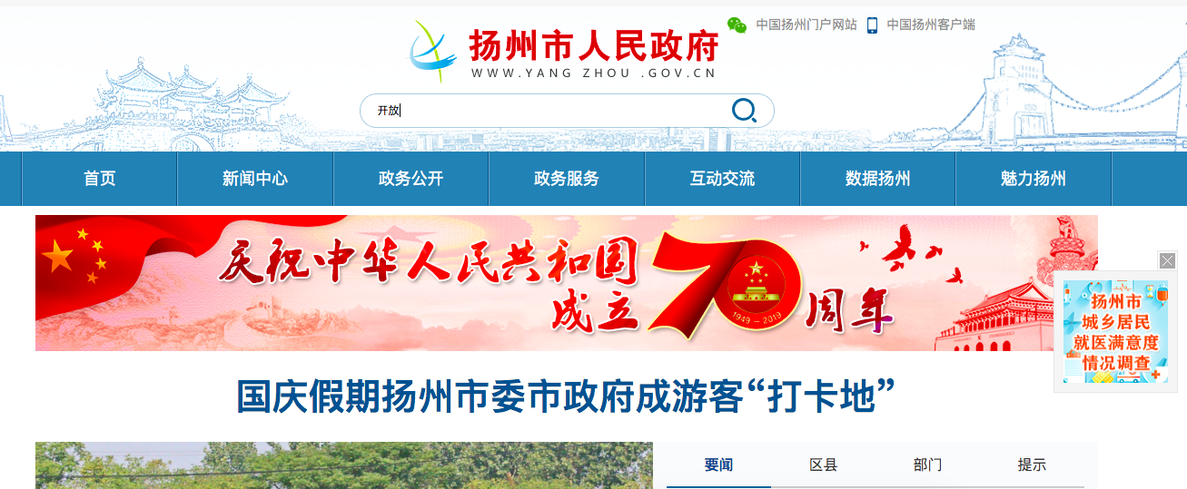中国绿色金融崛起 绿色买单正成为一种新的实惠