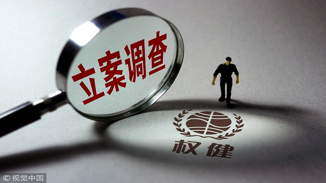 ▲原料图图片来源/视觉中国