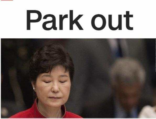 """朴槿惠2017年被弹劾下台时,表忠碑也曾""""流汗"""""""