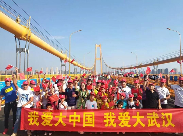 """国庆假期市民争相到杨泗港长江大桥打卡。微信公众号""""科技日报"""" 图"""