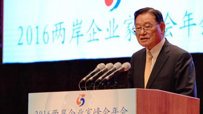 ▲江丙坤在2016两岸企业家峰会年会上致辞。 图/新华社