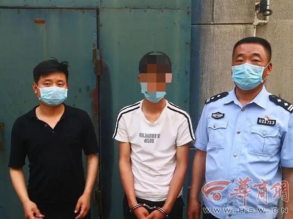 贵州小伙来商洛见网友 搭乘黑车遭劫深夜被扔深山