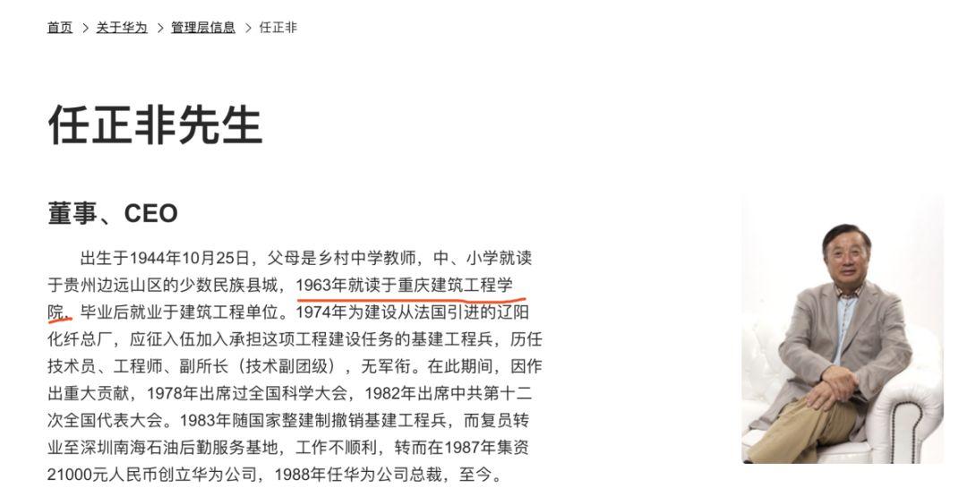 图片来源:华为官网