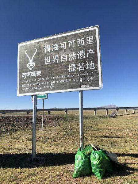 2019年8月9日,經濟觀察網記者在青藏公路沿線,靠近可可西里的邊緣地帶,撿到的垃圾。 金冠時 攝
