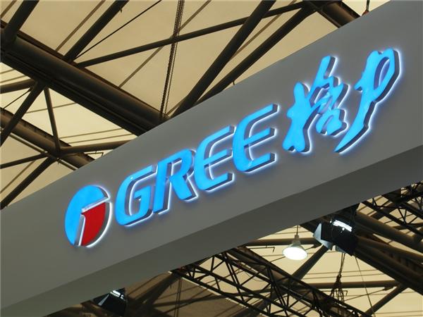 格力电器发布Q3季度财报,未来将放弃手机业务