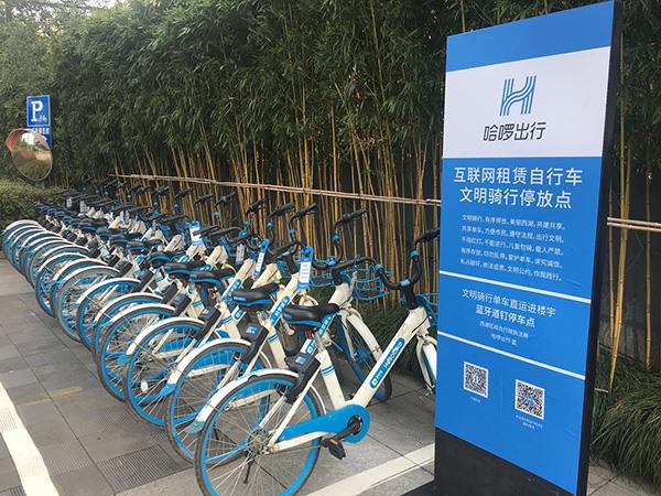 """杭州""""共享单车""""管理再升级 乱停放被有效遏制"""