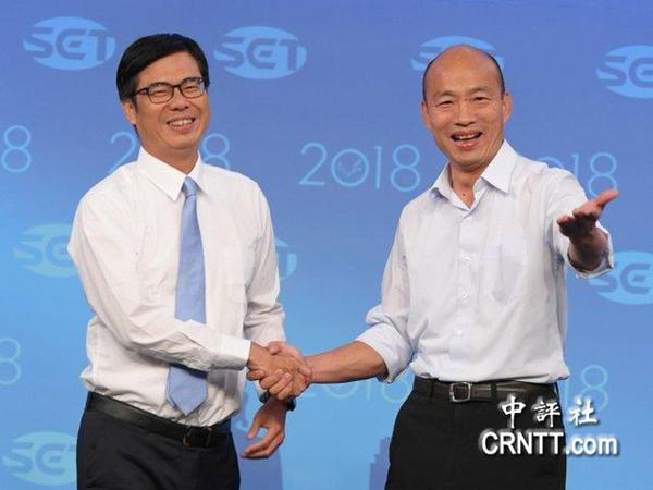 陈其迈与韩国瑜19日举行高雄市长辩论会 图自中评社