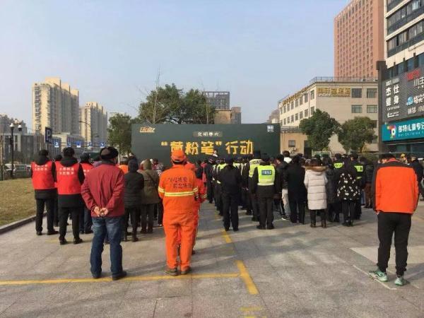 """杭州西湖区城管启动""""黄粉笔""""走动仪式。 西湖城管 供图"""