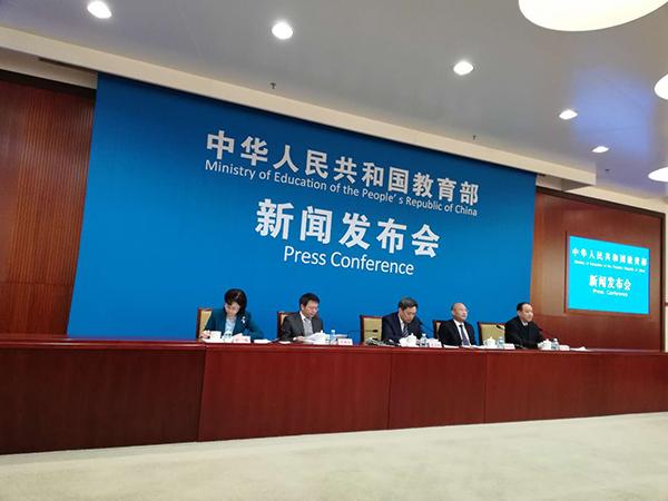 12月13日,哺育部在京召开发布会,介绍基础哺育相关炎点难点做事挺进。澎湃讯息记者 廖瑾 图