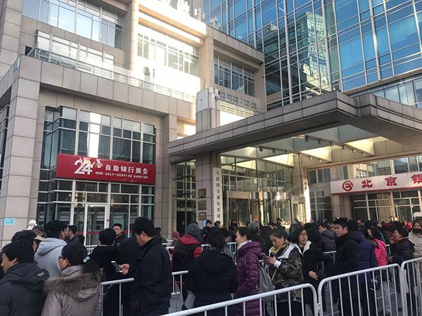 12月18日上午9时,北京市海淀区的互联网金融中心ofo总部大楼下列队的用户。 澎湃音信记者 张宁 图