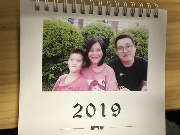 事发前黎家定做的2019年日历 澎湃讯息记者 沈文迪 图