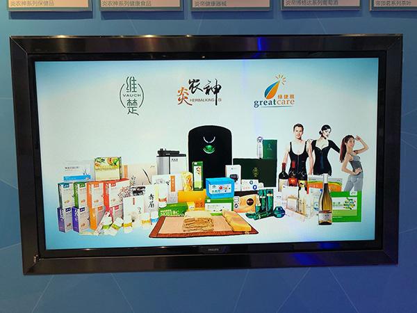 炎帝生物上海分公司展板图,碧玺床垫被置于显著位置。澎湃新闻记者 卫佳铭 图