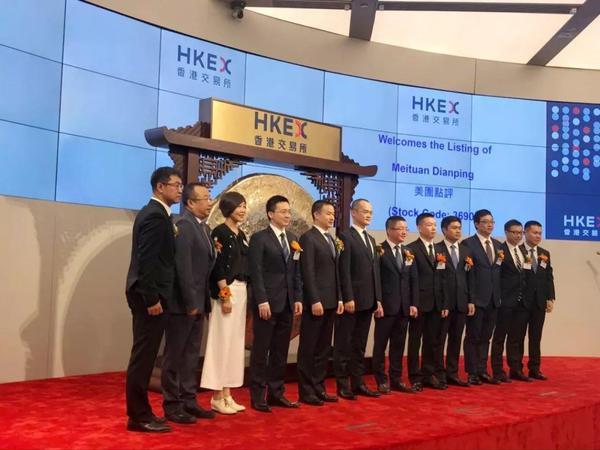 北京泰合等16家地产经纪机构被查 违规发布房源信息