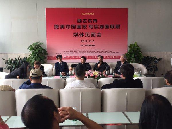 旅美中国画家写实油画联展亮相李自健美术馆 即日起至17日免费对观众开放