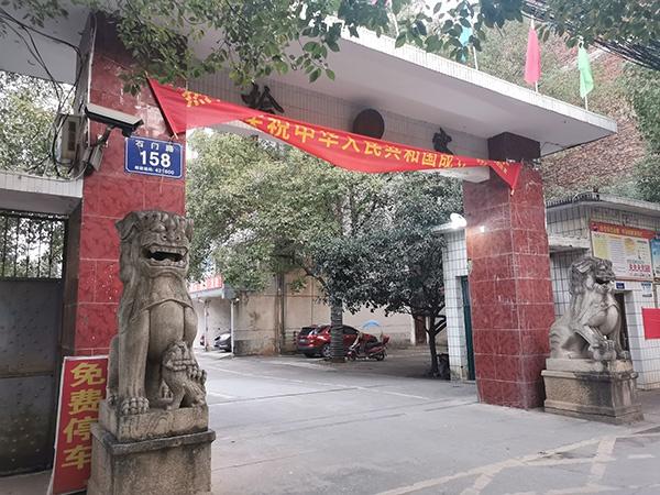 祁东县检察院
