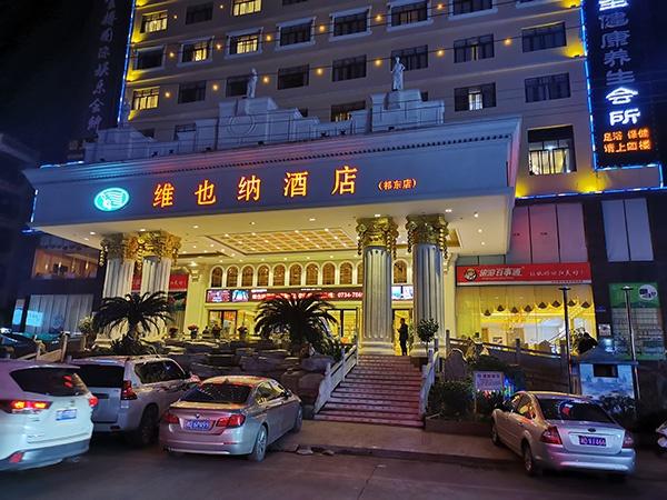 周婷被灌酒的金樽KTV位于祁东维也纳酒店的三楼本文图均为 澎湃新闻记者 蒋格伟 图