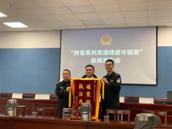 车主崔先生给青浦警方送了一面锦旗。 澎湃新闻记者 朱奕奕 图