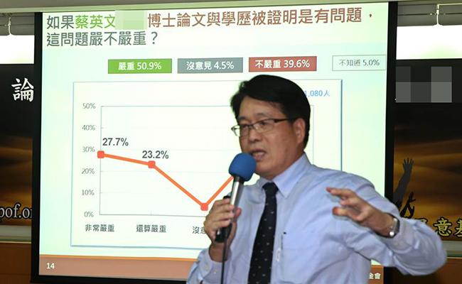 中国人靠什么创造经济奇迹?西班牙前驻华大使试揭秘