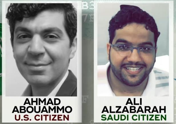 涉嫌替沙特窃取个人资料 两名推特前员工被美起诉