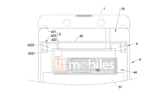 OPPO新型升降摄像头设计专利曝光