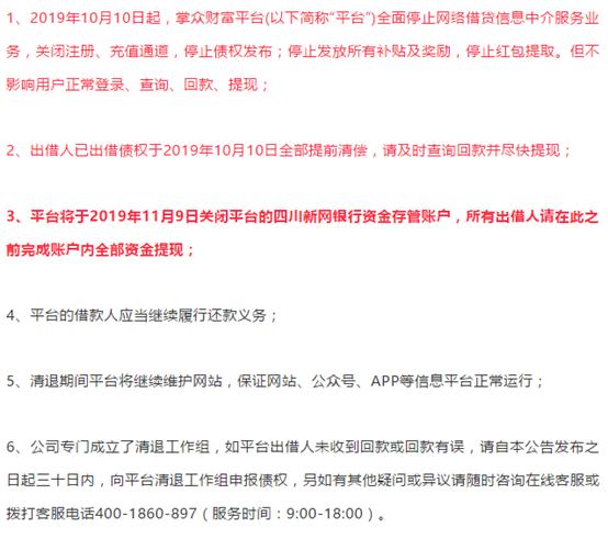 美副总统彭斯针对中国四处游说 这国领导人闭门不见
