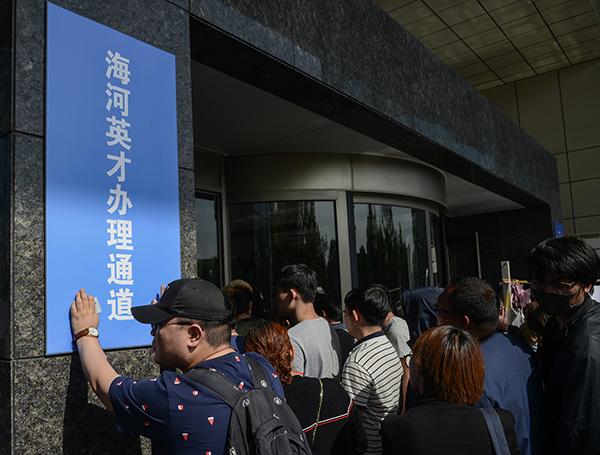 """""""海河英才""""走动计划自今年5月份启动以来,全年有看引进13万人。视觉中国 原料"""
