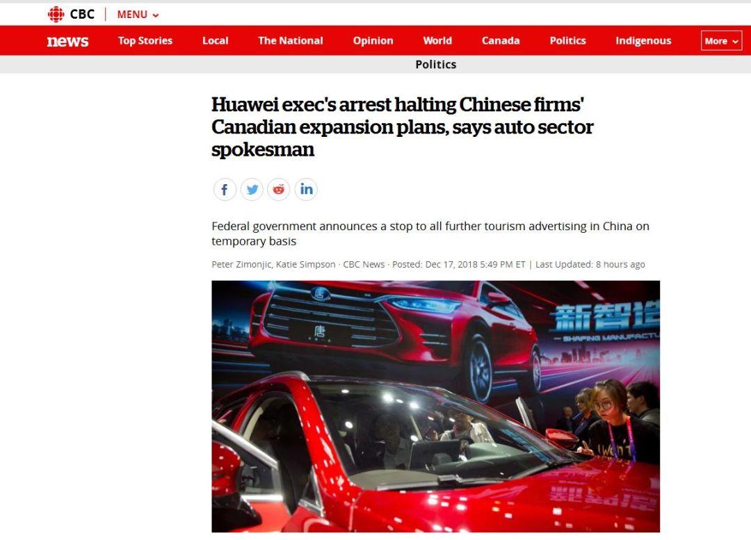 添拿大广播公司(CBC)报道截图
