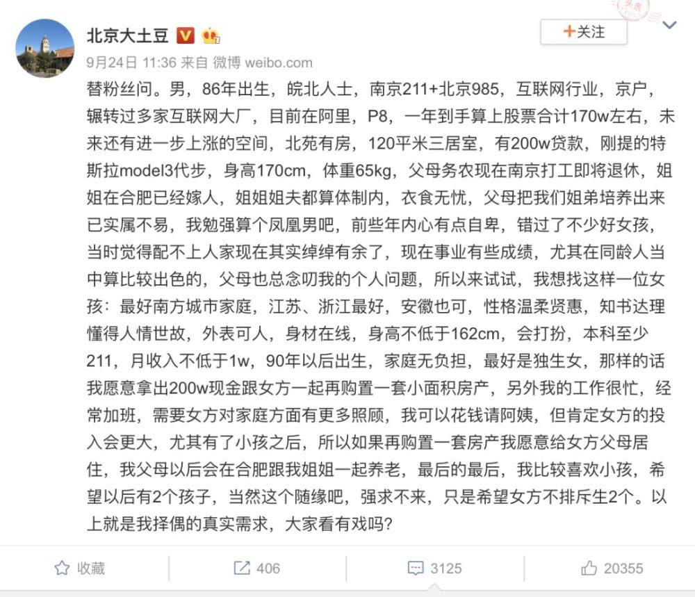 兴业银行董事长高建平因任职年龄辞职 行长代为履职