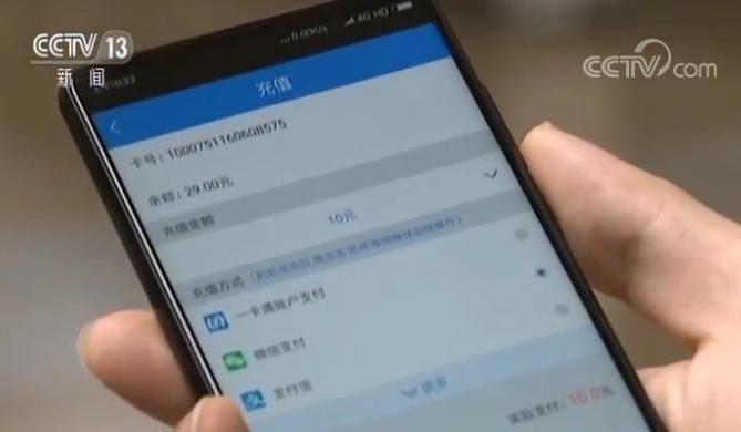 步森股份公告赵春霞辞职 收关注函:收购存利益输送?