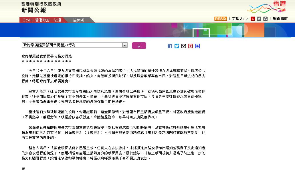 """滔搏赴港IPO隐患难除 百丽能否""""借子翻身"""""""