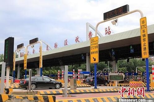 【实拍】中国包机接回游客,视频还原详情始末
