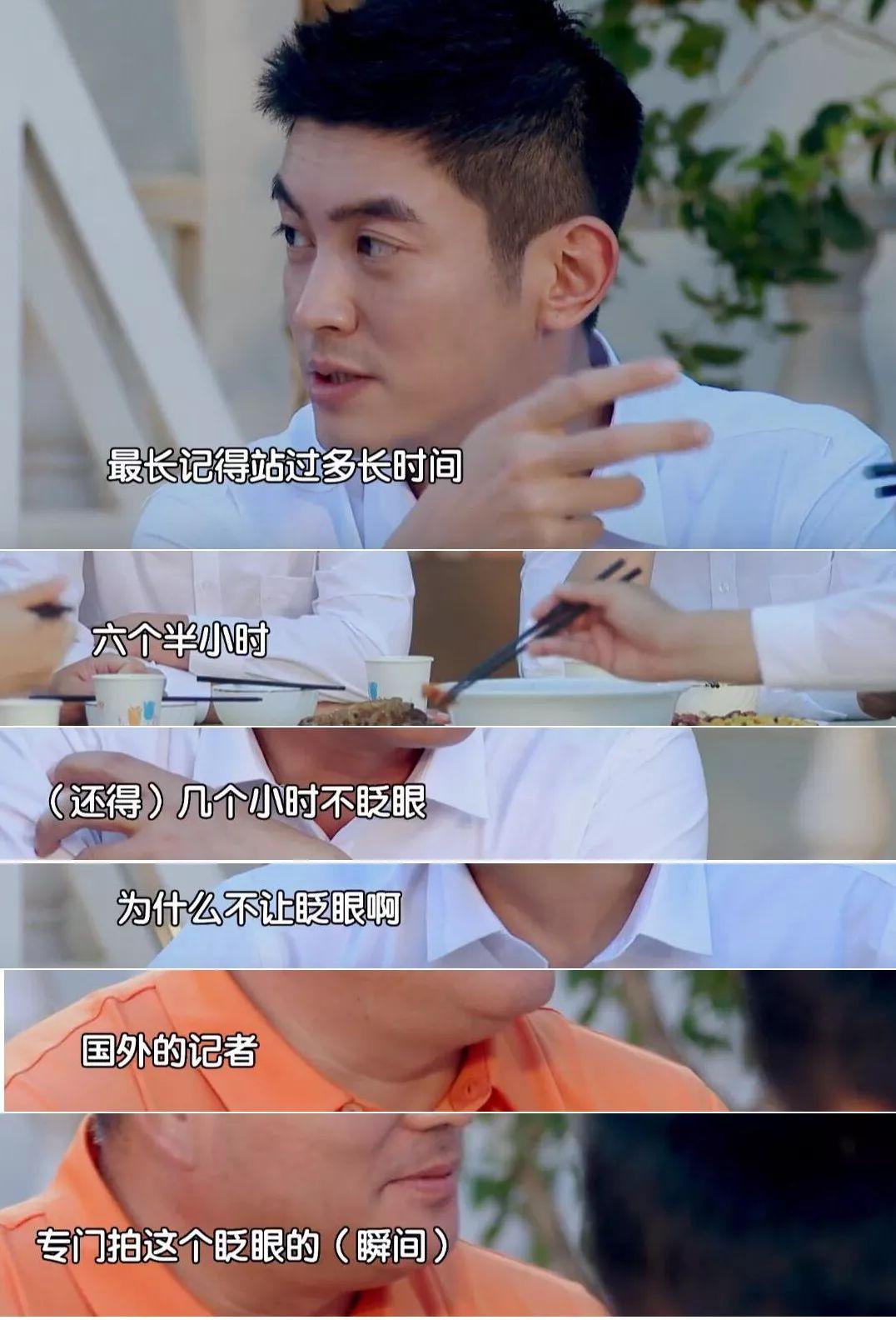 北青报:降准资金须严防跑冒滴漏
