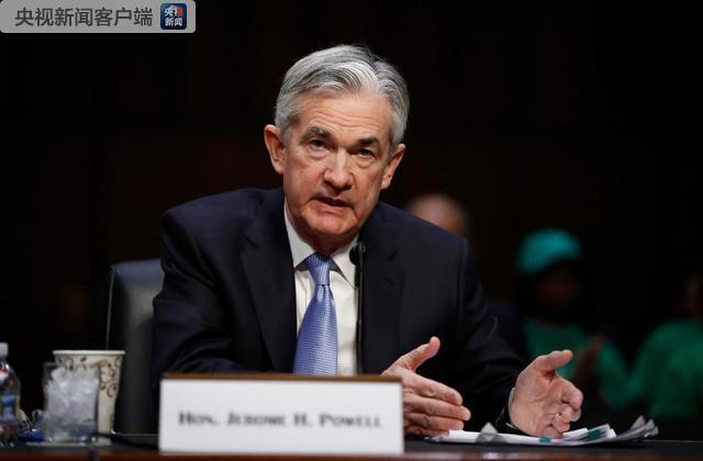 美联储主席:更高的关税对美国经济不利