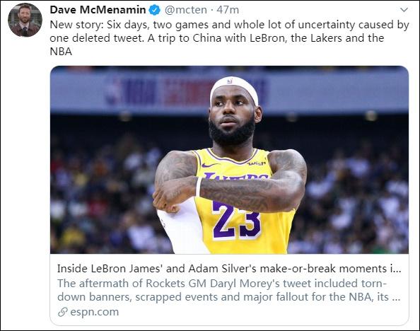 Dave Mcmenamin推特截图