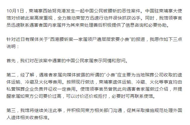 http://www.bvwet.club/shehuiwanxiang/292332.html