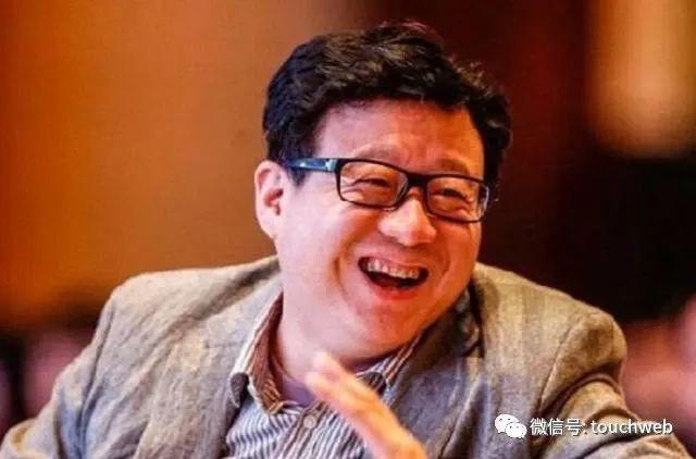 网易通过港交所上市聆讯 丁磊致股东信:相信热爱的力量