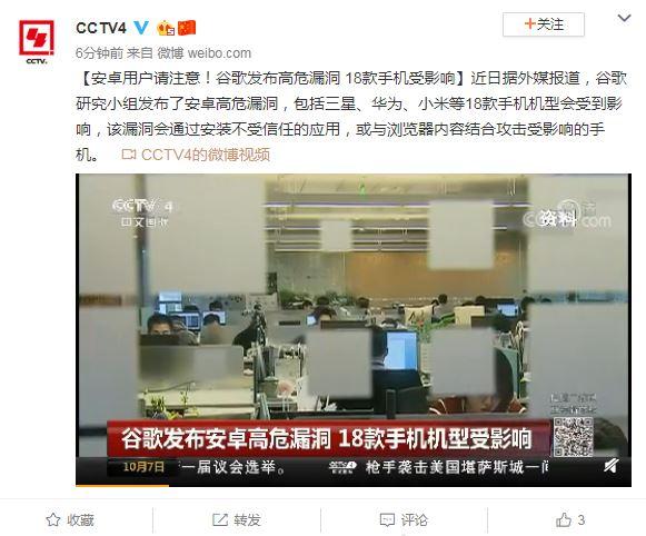 工行行长:入股锦州银行有两条原则 定价正等审计结果