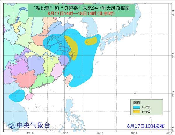 台风森莱克于14: 40阁下在越南清化市四周登岸。