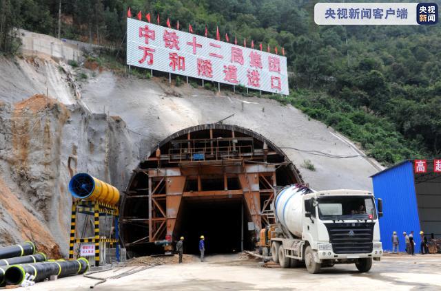 中老铁路首条万米长隧道贯通