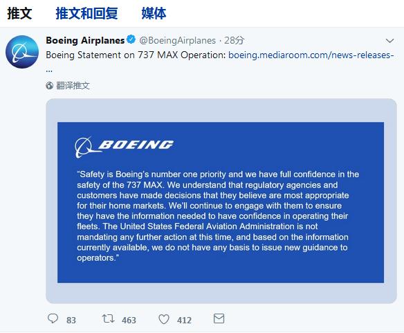 波音公司推特声明。